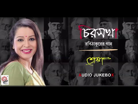 Chirosakha | Shreya Guhathakurata | Audio Jukebox | Rabindra