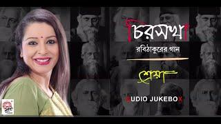chirosakha shreya guhathakurata audio jukebox rabindrasangeet