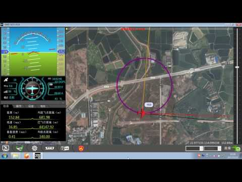 Flying Distance and Flying time test Screen Shot .wmv 170526