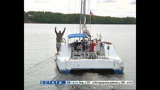 Самоизоляция мечты - пенсионер с друзьями отправился в путешествие на самодельной яхте