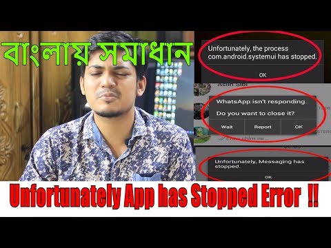 How to Fix Unfortunately App has Stopped Error on Android (Bangla)