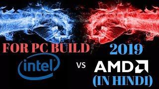 AMD VS INTEL PROCESSOR'S FOR PC BUILD 2019 -(HINDI)