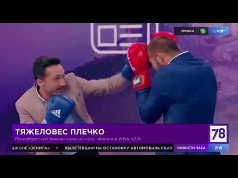 Ростислав Плечко  в программе  «Полезное утро» на телеканале 78