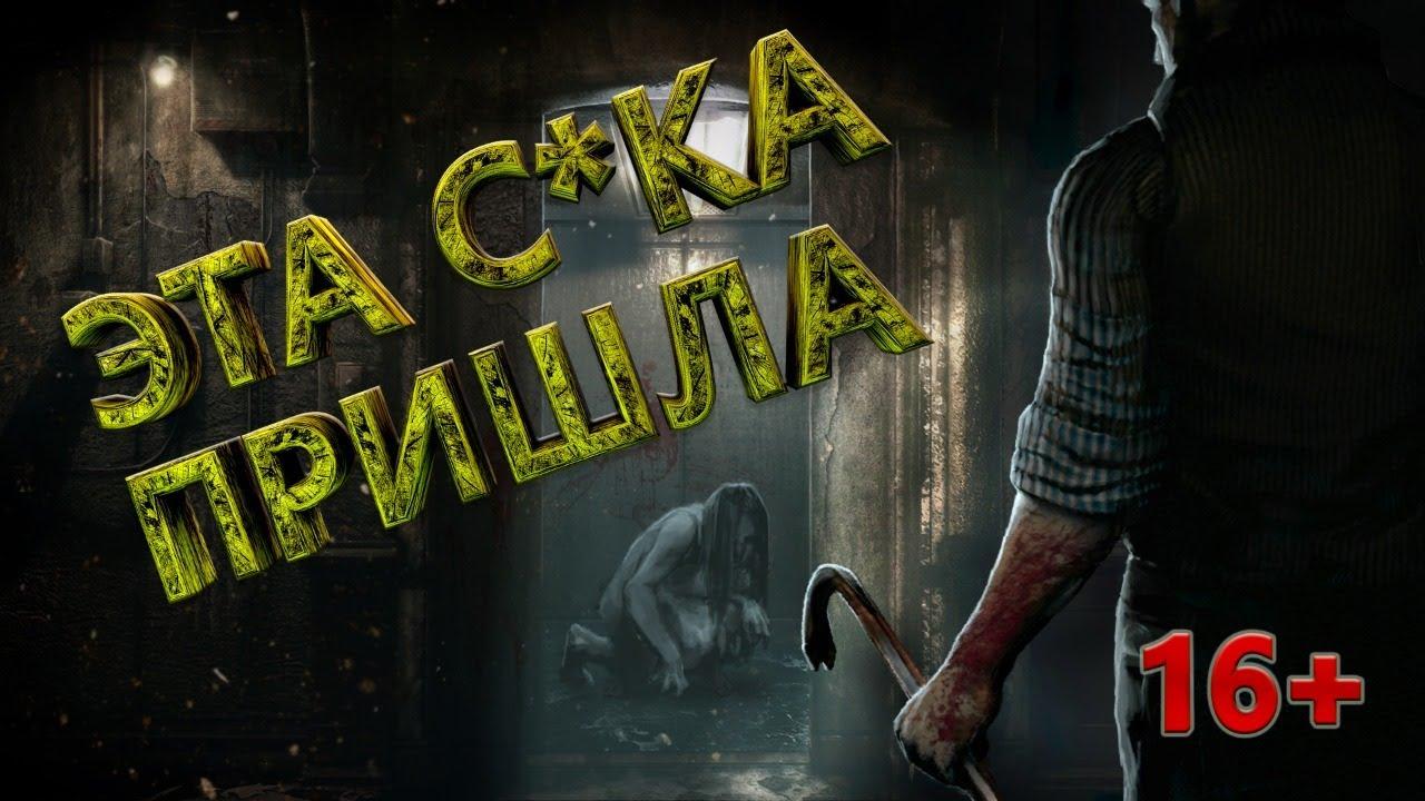 Follia - dear father прохождение на русском #1 l Новинки игр 2020 l Новый Outlast Хоррор