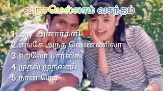 Varushamellam vasantham movie songs - Sirpy-Manoj, Gunal, Anitha-R.Ravishankar