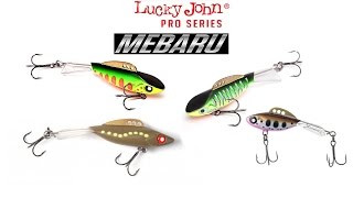 Lucky John Mebaru 47 mm balanced jig video