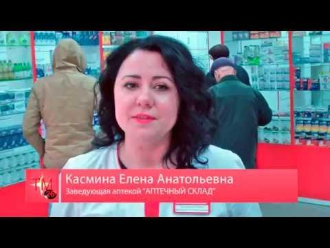 """""""Аптечный склад"""". Сюжет №2"""