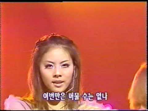 """Park Ji-Yoon """"A song of moonlight"""""""