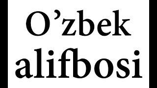 O'zbek Alifbosi