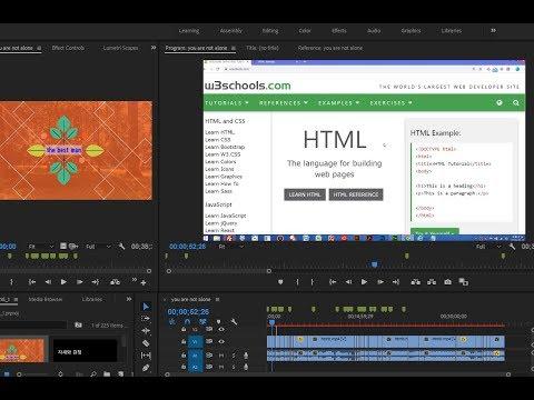 HTML5 강좌 1강  html introduction w3schools한국어강좌 html5 tutorials