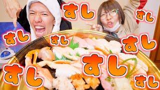 【喋りすぎ】岡山の奇跡の女と寿司いっぱい食べるよ
