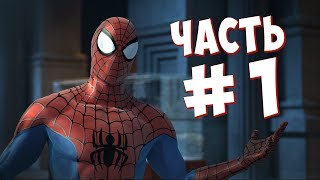 ЧЕТЫРЕ ПАУКА! (Spider-Man: Shattered Dimensions) #1
