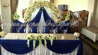 Свадебная арка. Оформление свадьбы 2014. Ресторан