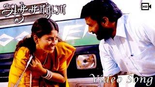 Oru Thuli Eru Thuli Video Song - Aacharya | Vignesh | Divya | Srikanth Deva | Nassar | Vadivukkarasi