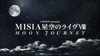 MISIA - 星空のライヴVIII SPOT 15sec