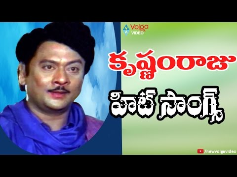 Krishnam Raju Hit Telugu Songs - Video Songs Jukebox