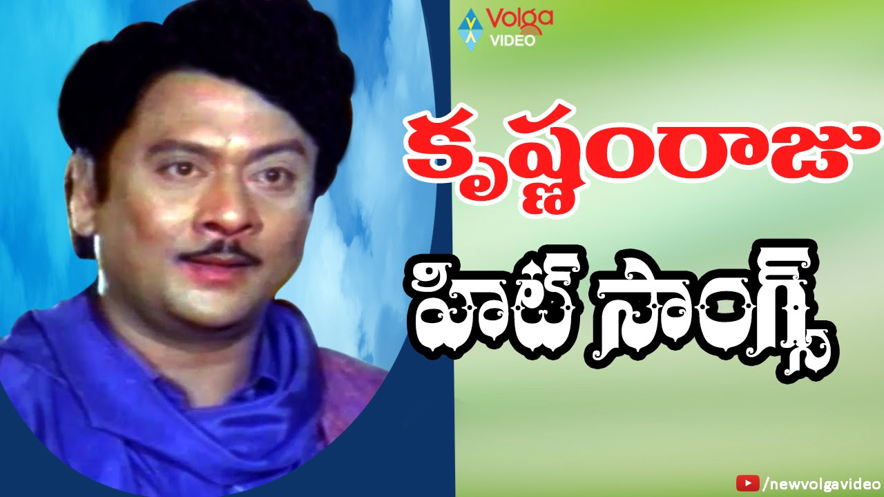 krishnam raju sonkrishnam raju governor, krishnam raju movies, krishnam raju wiki, krishnam raju family, krishnam raju movies list, krishnam raju wife, krishnam raju son, krishnam raju daughter, krishnam raju ankireddy, krishnam raju news, krishnam raju penumatcha, krishnam raju songs, krishnam raju interview, krishnam raju hit movies, krishnam raju marriage, krishnam raju janaki dialogue, krishnam raju prabhas, krishnam raju first wife, krishnam raju height, krishnam raju daughter wedding