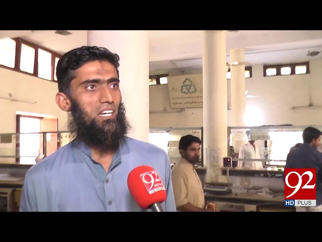 Chiniot: GPO's building deteriorates due to administration's negligence   17 Oct 2018   92NewsHD