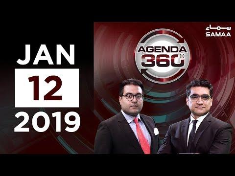 Karachi ka Master plan kis ke pas? | Agenda 360 | SAMAA TV | 12 Jan,2019