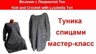 видео платье туника