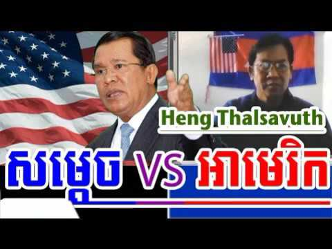 Cambodia Radio News׃ VOKK Voice of Khmer Krom Night Wednesday 02⁄08⁄2017