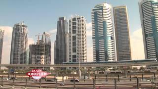 mövenpick hotel jumeirah beach dubai uae