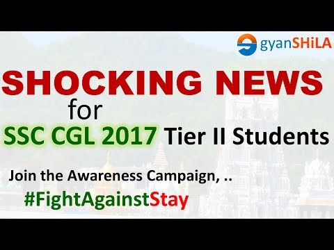 CGL 2017 Aspirants - SHOCKING News