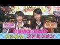 NMB48 小谷里歩 vs 村瀬紗英 の動画、YouTube動画。