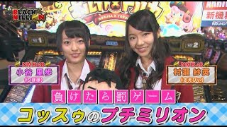 2013/10/13 10/20 TXテレビ東京-TSCテレビせとうち(岡山・香川) 小笠...