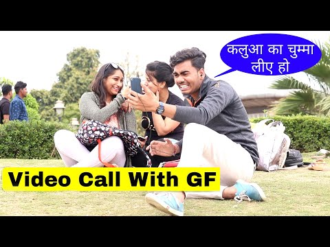 Video Call With GF Prank|| (Gone Wrong) Prank In India|| Bharti Prank