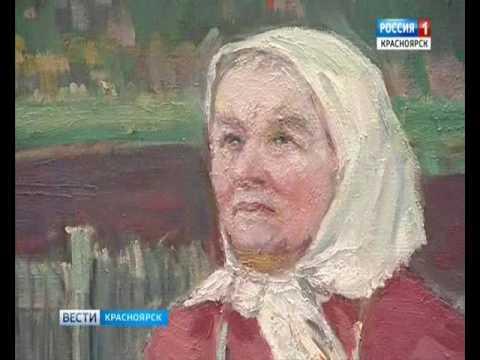 В красноярском Доме Художника открылась выставка Тойво Ряннеля