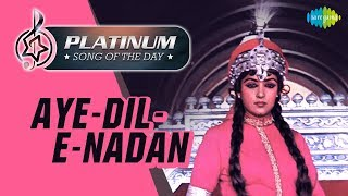 Platinum song of the day Aye dil e nadan -- 2nd April RJ Ruchi