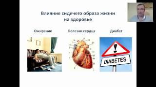 Ознакомительный вебинар Гимнастика Стрельниковой