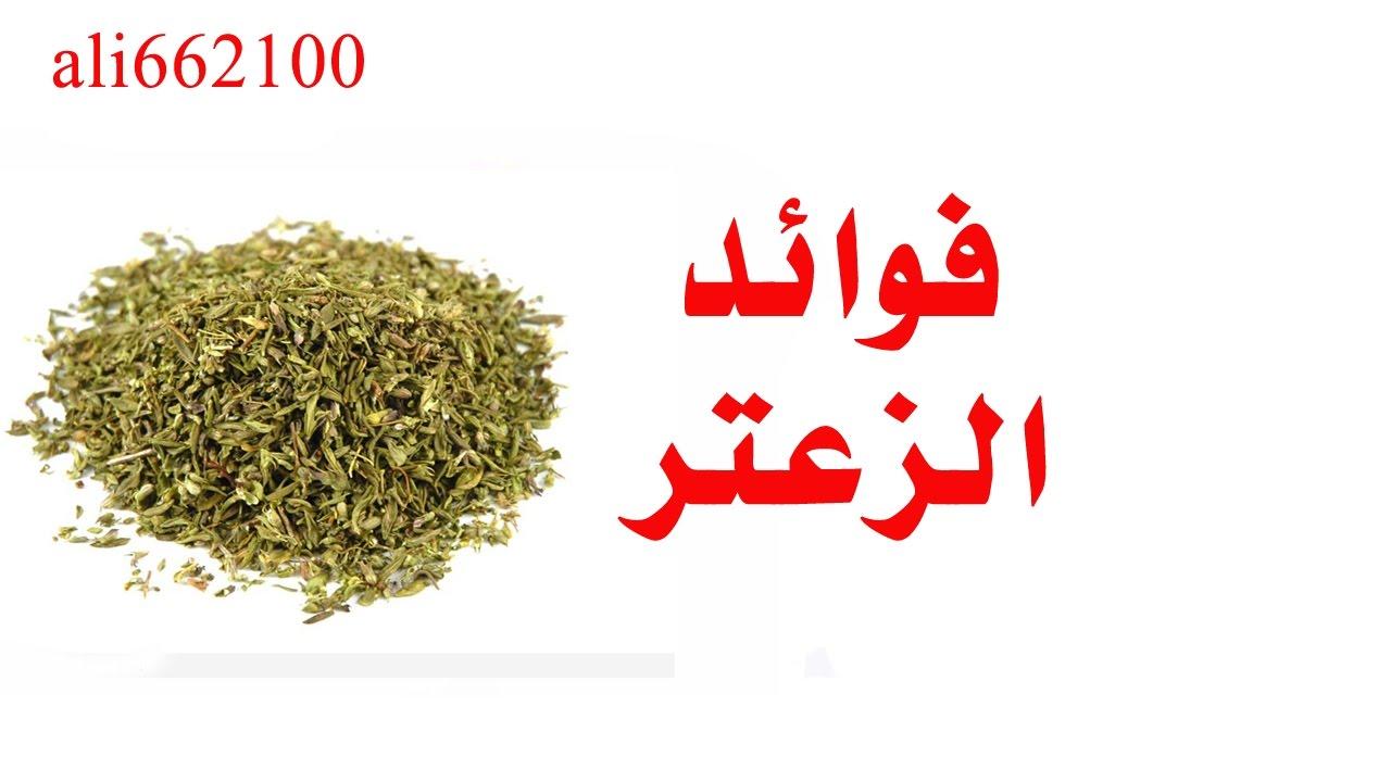 meaning of viagra in urdu