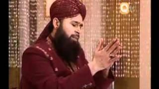 Ya Rasool ALLAH Marhaba by Owais Raza Qadri - Beautiful Naat (Salalaho Alaihi WaAlehi Wasalam)