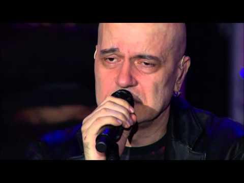 Слави и Ку Ку Бенд -  Цвете мое (live Арена Армеец)