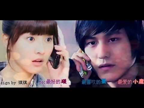 Kim Bum and Kim So Eun Photo MV [Big Bang - Make Love lyrics]