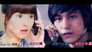 Kim Bum and Kim So Eun Photo MV [Big Bang - Make Love lyrics]