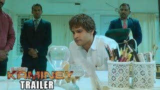 Kaminey Telugu Movie Trailer | Ramu Veeravalli, Swarna