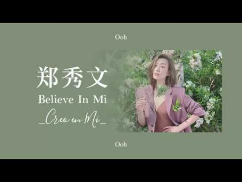 [Vietsub] Creo En Mi - Sammi Cheng 鄭秀文 Trịnh Tú Văn (Audio)