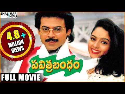 Pavitra Bandham Full Length Telugu Movie || Venkatesh, Soundarya