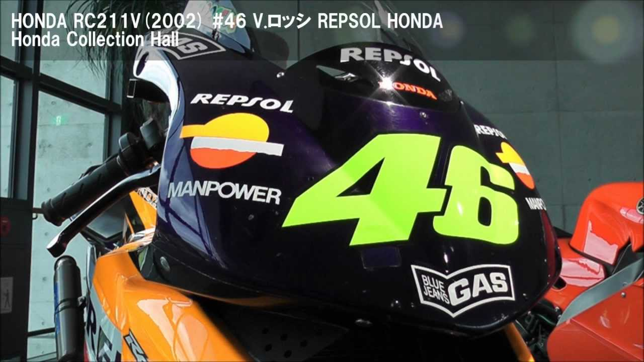 HONDA RC211V(2002) #46 V.Rossi REPSOL HONDA / Honda Collection Hall - YouTube
