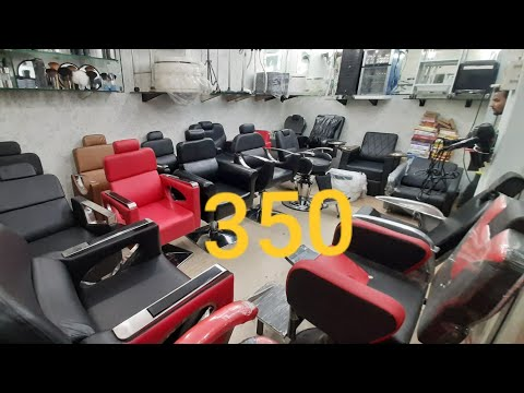 Wholesale Beauty Parlour Furniture, Equipment, Cosmetic,   | Bhaiya Salon Accessorie And Furniture.