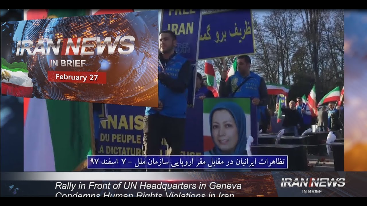 Iran news in brief, February 27, 2019