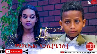 HDMONA SHOW - ህድሞና ሾው ምስ ሚካኤል ነጋሲ (ኔኖስ)  Michael Negasi (Henos) -  New Eritrean Show 2020