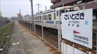 JR香椎線・西戸崎駅、今しか見られない鉄道風景・ディーゼルカーの発車