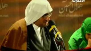 هلال الحسين (ع) 1-2