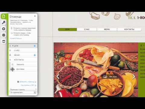 Аватан онлайн - Необычный фотошоп редактор