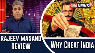 Why Cheat India Review By Rajeev Masand