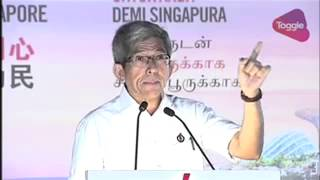 GE2015: Yaacob Ibrahim speaks at PAP rally at Boon Keng Road, Sep 9